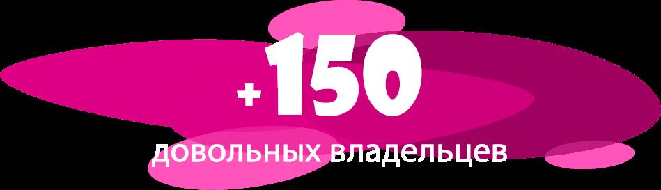 150slogan